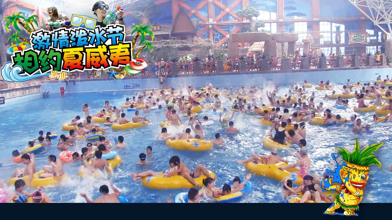 皇家海洋乐园 - 官方网站 www.royaloc.cn